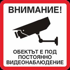Warning-003.png
