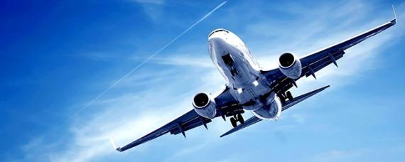 air-freight.jpg